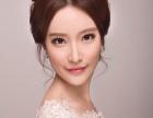 南阳专业新娘早妆 跟妆 舞台妆