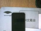 榆树收魅族mx5手机一部,价格面议