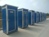 錱錱济南出租销售移动厕所