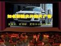 天津渔夫码头影院广告位置招商