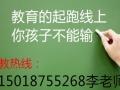 数学家教要找就找广州享学家教,提分快,针对强