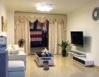 碧桂园凤凰城3房2厅带精装,家私家电全,拎包入住 租20碧桂园凤