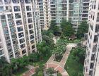 凯茵新城 3房仅售183万 稀缺高楼层房子出售带全新装修凯茵新城