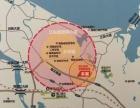 海口经济学院专家博士楼 直接认购更名 免社保 报销机票桂林洋盛洋