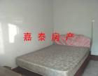 肥城城西 河西小学附近丰国小区 两居 带家具 月租70