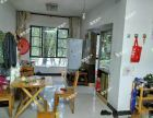 学 区房 高档小区普罗旺斯3房2厅2卫满五过户费低普罗旺斯