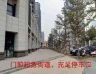云星钱隆首府临街商铺具潜力的旺铺投资项目