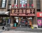 9号线九亭站+餐饮铺+送地下室和露台+送两个停车位