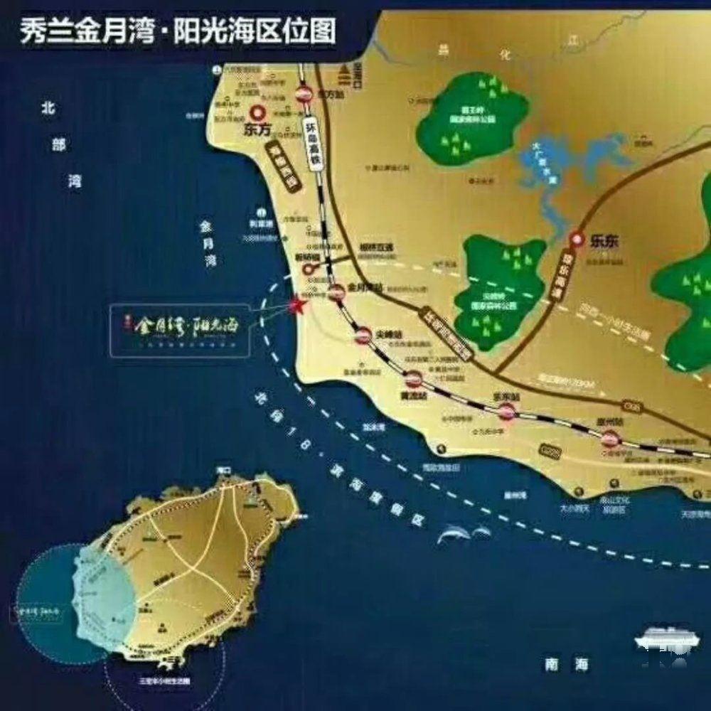 秀兰金月湾海南观景 休闲度假养老为一体单价12500送精