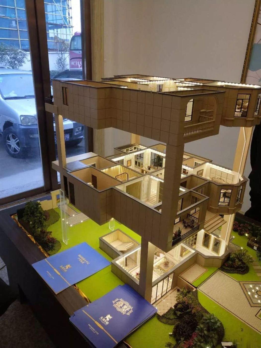 东海华庭 海边别墅 洋房 均价5700 圆温州人海岛别墅