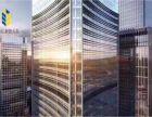 前海自贸区内首付三成信利康大厦1800平整层出售