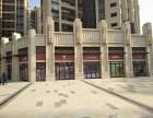 金山湖城市新地标 双地铁+大社区+公园铺+学区铺