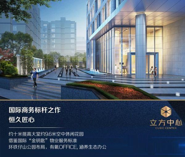 恒荣立方中心臻稀办公写字楼层高5.1米可复式52平起售