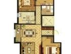 可以贷款一手手续115平米三室黄金楼层