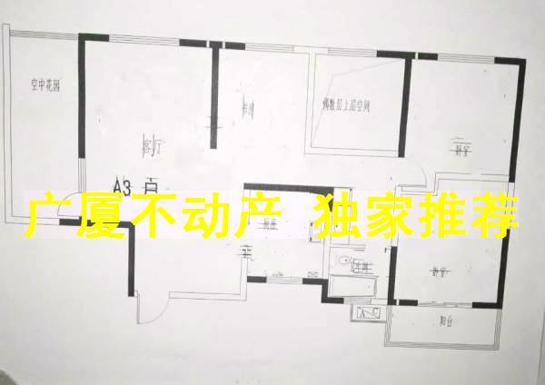 银泰城对面 劲爆价 东岭国际3室 毛坯 65万