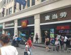 徐家汇港汇恒龙广场沿街 麦当劳 独立产权 急售