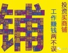 江北佳兆业商圈临街小旺铺 低价出售