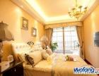 碧桂园 珊瑚宫殿 113万 2室2厅1卫 精装修隆重出售