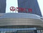 湛江万达广场广州湾步行街商铺,一手代理出售,开街清盘