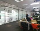 大柏树新出办公室 760平精装修带露台 近复城国际