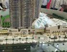 麻章广弘广场商铺十年包租管理 前3年一次性反还21%免中广弘商业