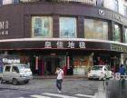 医院餐饮店沿二环,大街双层