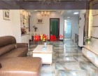 荣盛南亚郦都 76万 3室2厅2卫 豪华装修,超低价格快荣盛南亚