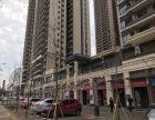 邕宁周边 五象新区双地铁口+准现铺 商业街商铺 30平米