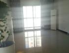 电梯精装5楼3室 仅供办公使用 3个阳台黄河路鼎立国际城