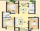 世纪龙庭120平米 三居室 户型方正 采光好 包改名 包世纪龙庭
