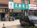 稀有金融汇南川园二楼临街店面,480大平层商用教育办公皆