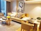火炬深中国际装饰城丽晶国际复式公寓买一得二精装修出售独立