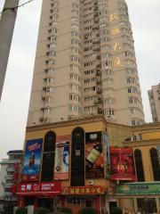 出售双雁大厦电梯房202平方202万拎包入住