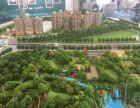 常平新城市花园,45平精装一房,送家私电,满五免双税