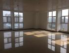 百川大厦300平 精装带隔断 高端办公之选