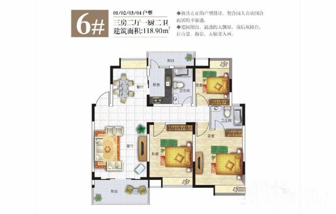 凤凰水城景观大三房 春节3个月短租3.8万急租