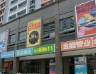 广福路饵季路地铁口海伦国际小区门口一楼临街商铺