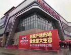 华侨当选 中国电工电器城 奥特莱斯 江南里等40至150江滨侨东