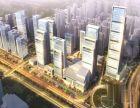 科技园万象天地华润置地大厦高层海景总部70实用半层起租