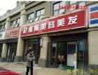 曲江一中旁中海观园70年独立临街现铺带租约