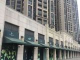 方直 珑湖湾商业街旺铺出售 回报率高