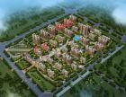 民生开发东城首府内部认购 洋房一楼带院均价10700东城名筑