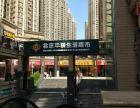 五一路北京华联旁,出入口头铺租给德克士,租金超月供