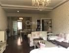 读汇东实验校 龙汇家园多层精装大2室 房子保护的好 拎包龙汇家园