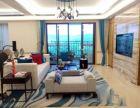 云星钱隆首府 106万 3室2厅2卫 精装修, 经典复式