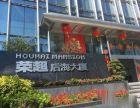 一线深圳湾海景!荣超后海大厦科技园高层品牌写字楼!