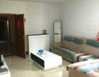 绿景路 惠景城 3室2厅1卫 周边配套齐全惠景城