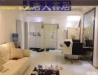 景泰翰林 精装两居室 产权清晰17平米地下室 老本可贷款景泰翰林