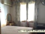 滨江一村三室两厅两卫带阳台