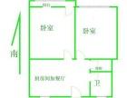 新出笋盘,低于市场20万,素质住户,周边配套成熟,房东诚售江海新